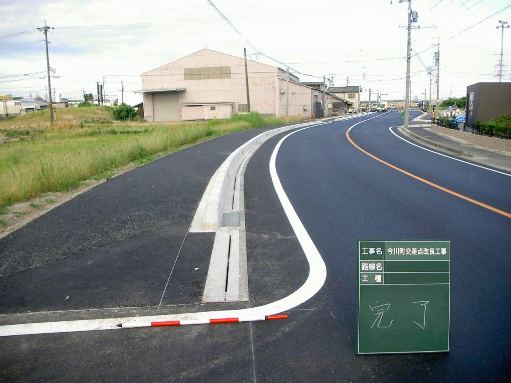 今川町 交差点改良工事